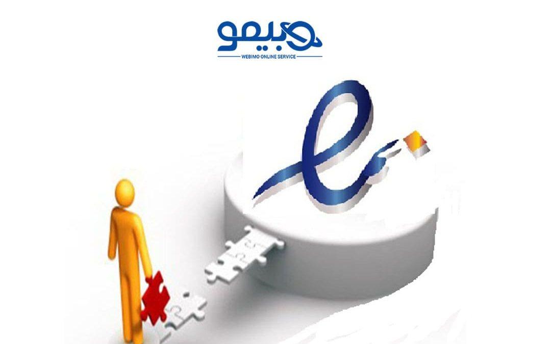 تاثیر نماد اعتماد الکترونیکی در طراحی سایت